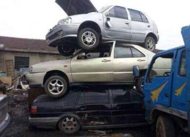 事故车回收