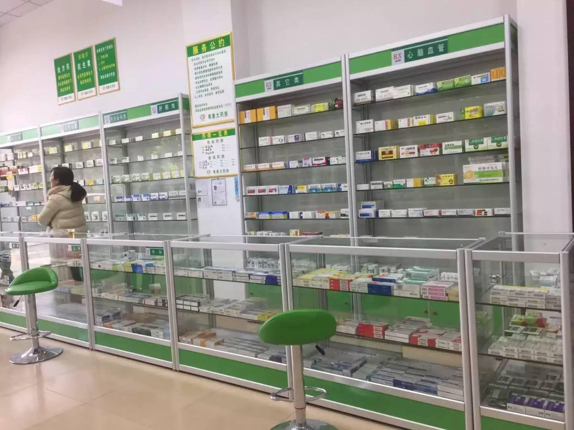 药店类货架5