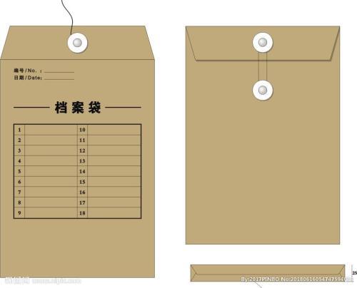 档案袋定制