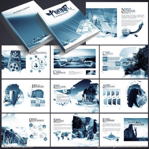 宣传册设计印刷