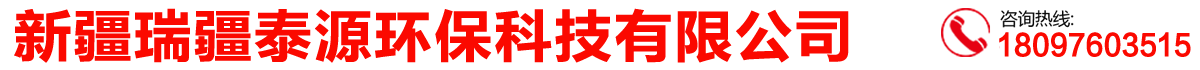 新疆永利总站线路手机版锅炉公司