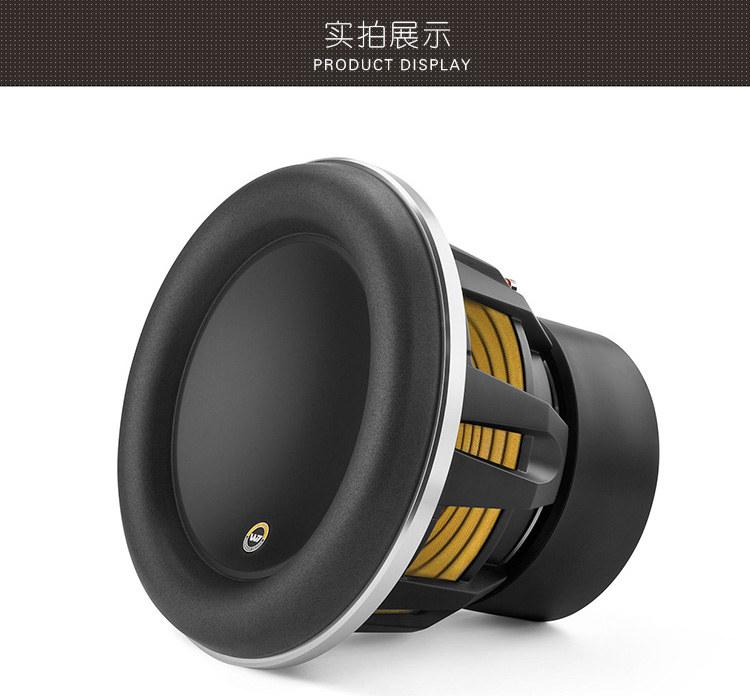 捷力JL Audio汽车音响12W7AE-3