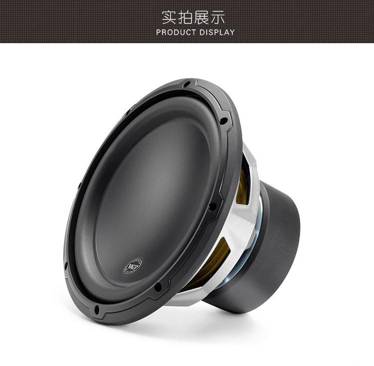 捷力JL Audio汽车音响10W3v3-4