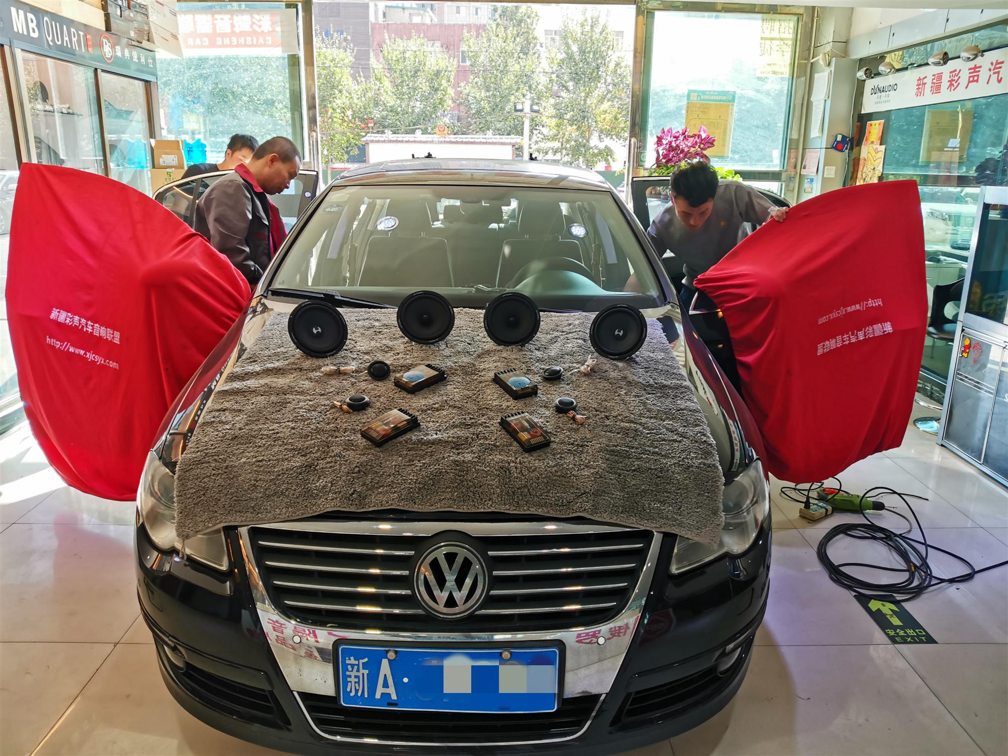 新疆乌鲁木齐彩声汽车音响改装—情怀迈腾的精神升级德国艾索特