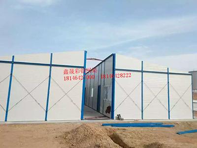 单层K式活动板房