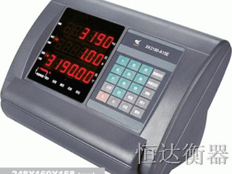 衡器仪表价格