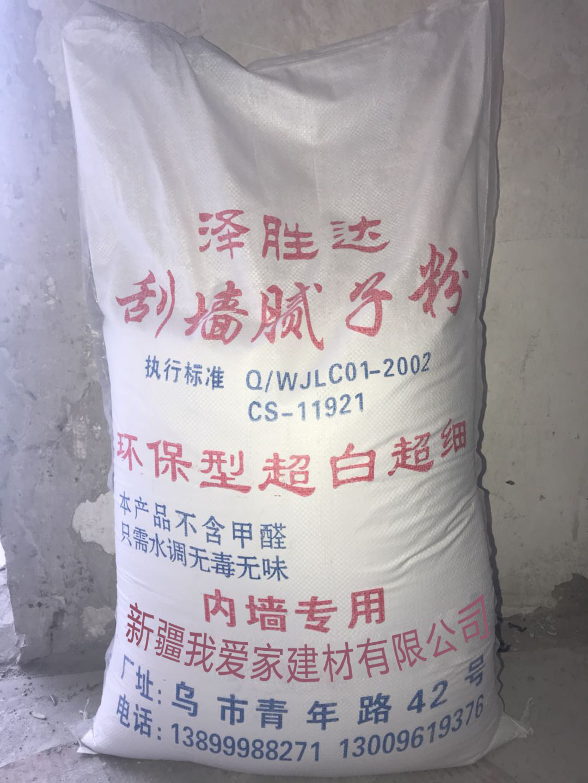 新疆砂浆厂家告诉你白水泥掺腻子粉批墙会不会掉粉