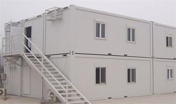 新疆折叠式集装箱房
