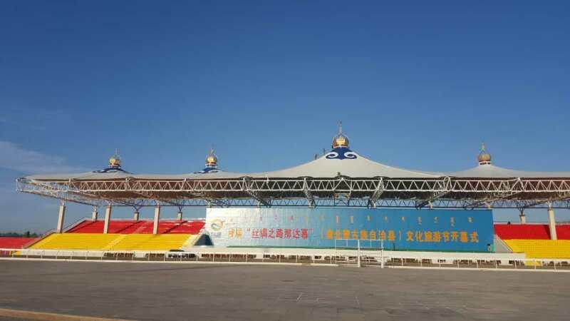 肃北县赛马场膜结构看台