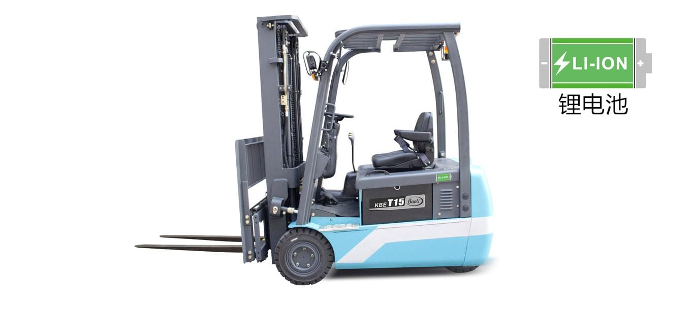蓄电池平衡重式叉车 KBET-Li系列