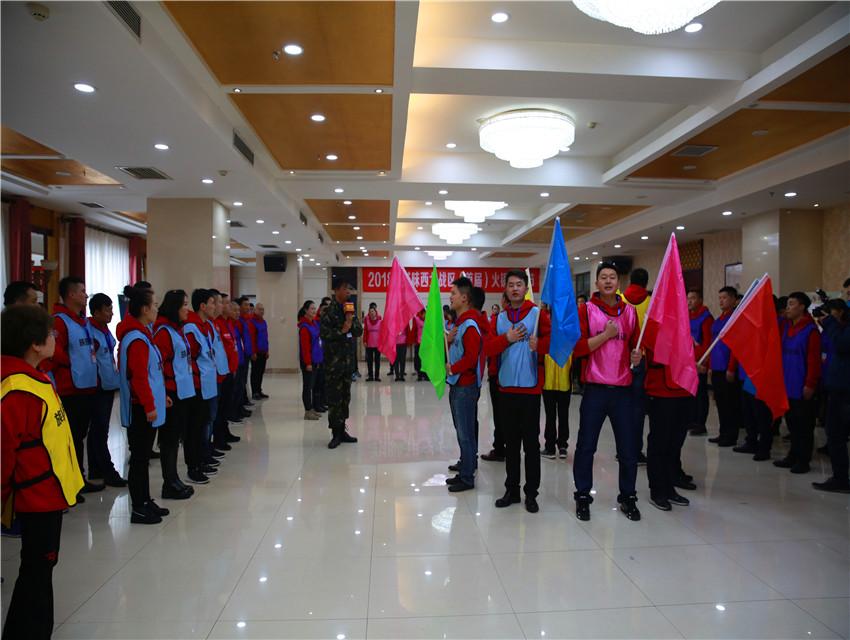 新疆企业拓展训练