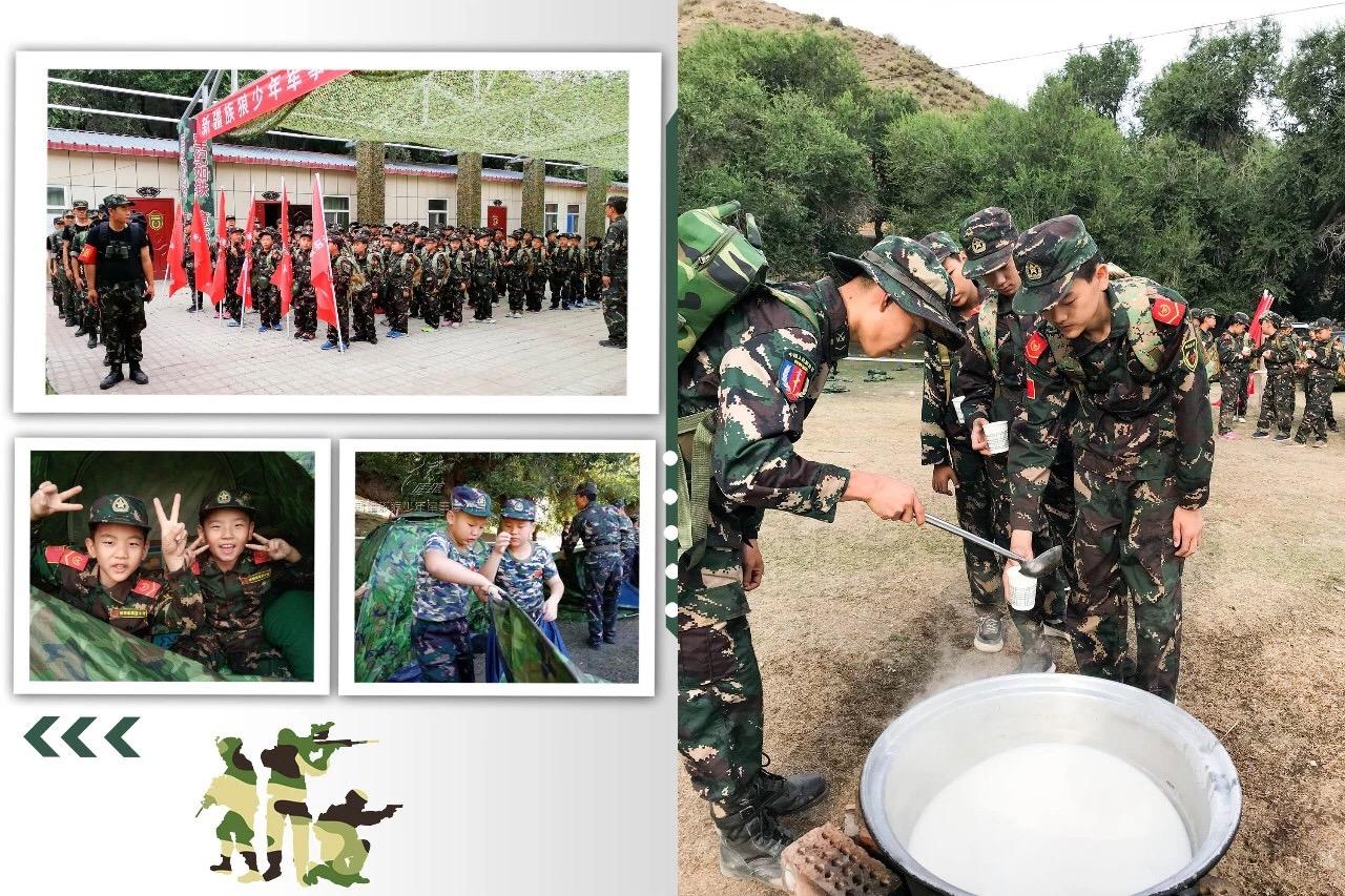 军事夏令营训练