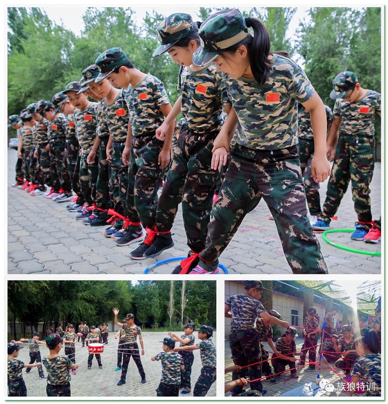 军事夏令营项目