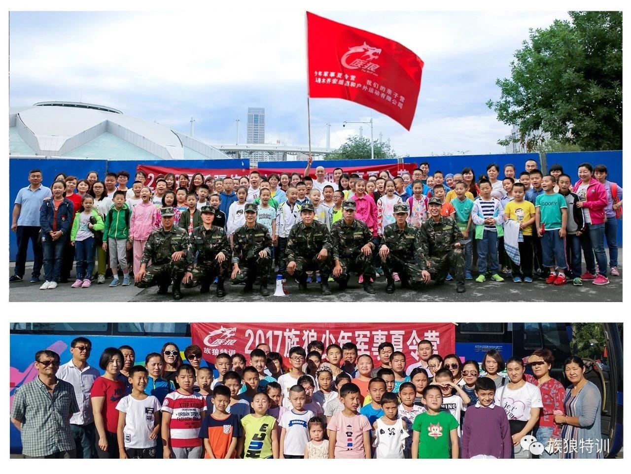 新疆军事夏令营课程