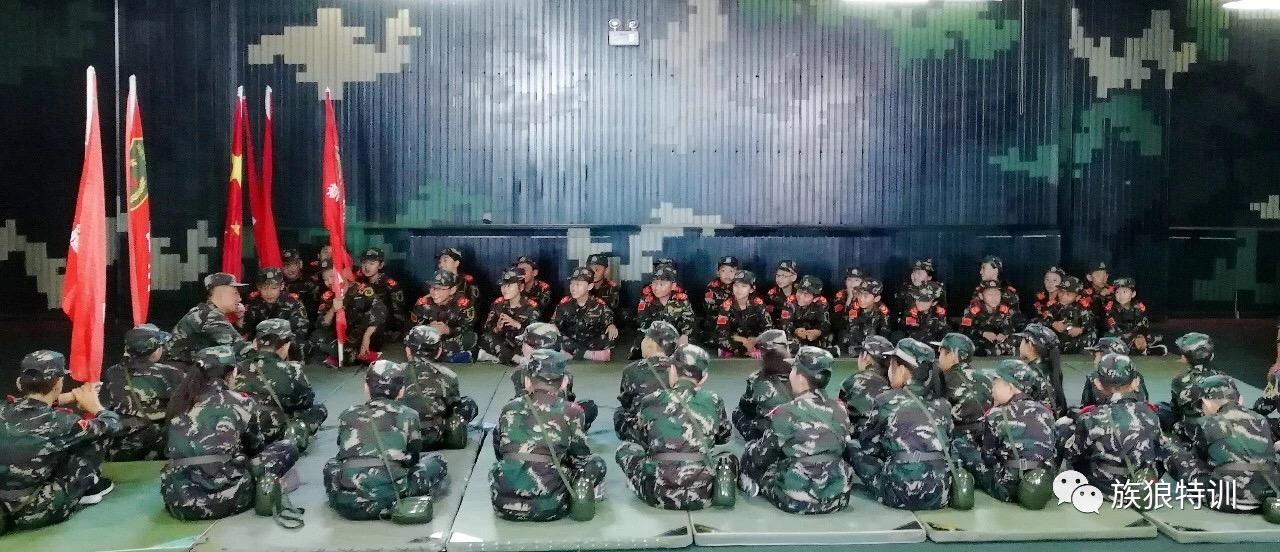 新疆少年军事夏令营拓展