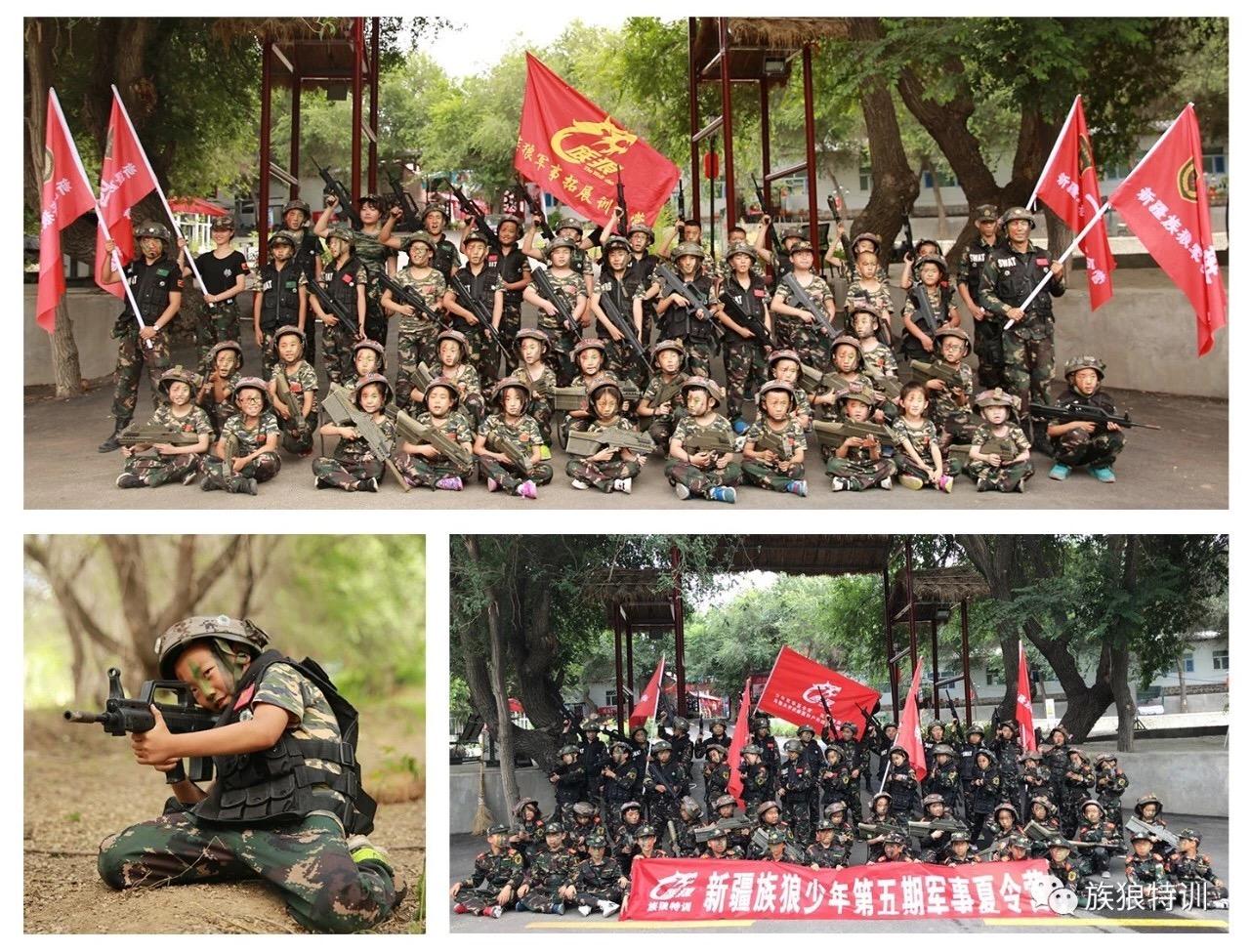 新疆少年军事夏令营活动