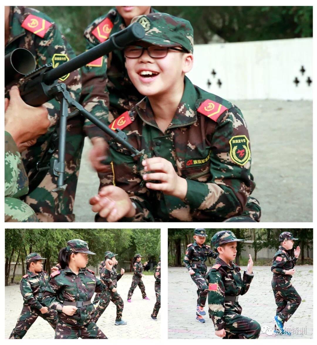 新疆少年军事夏令营