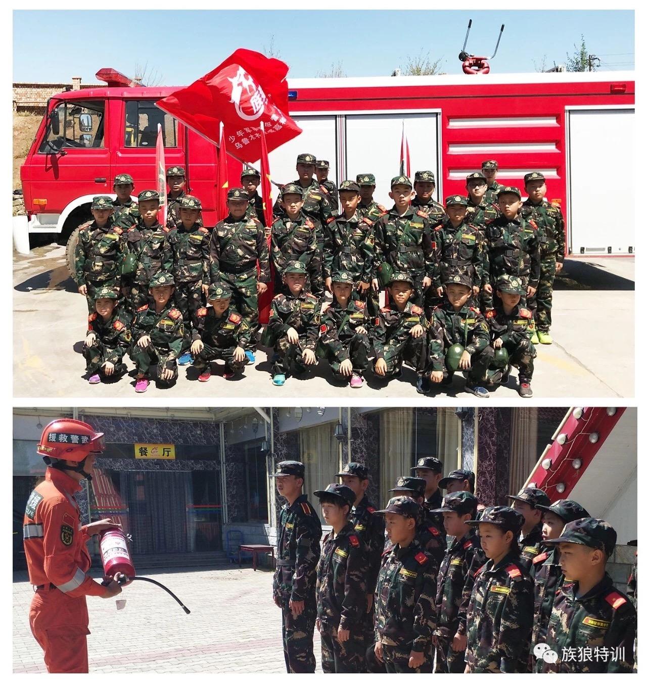 新疆军事夏令营中心