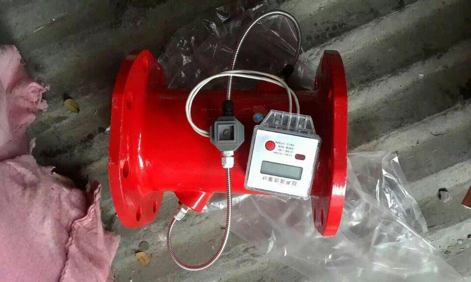 消防专用超声波流量计