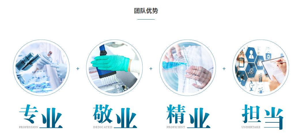 涂装行业清洁生产评价的指标体系阐述