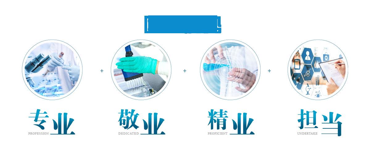 新疆应急预案告诉你的含氯苯酚是指苯酚的氯化取代物