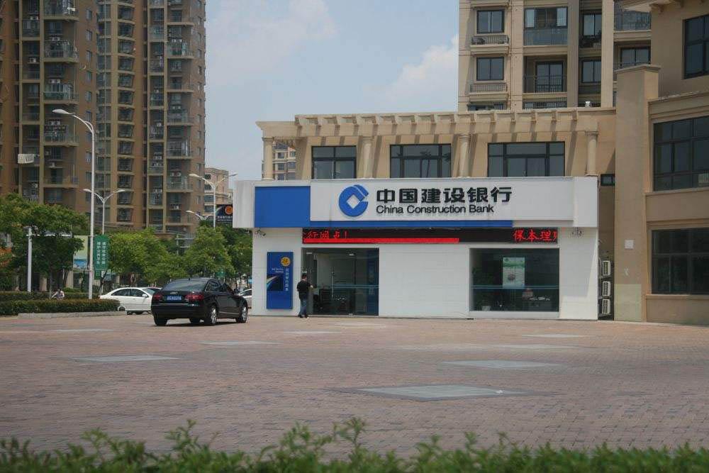 建设银行奎屯营业大厅