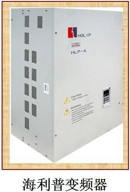 海利普变频器