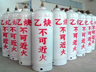新疆乙炔气体