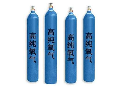 高纯工业氧气