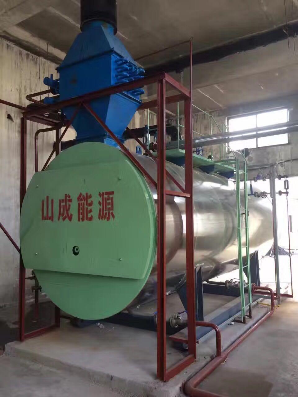 WNS全自动燃油锅炉