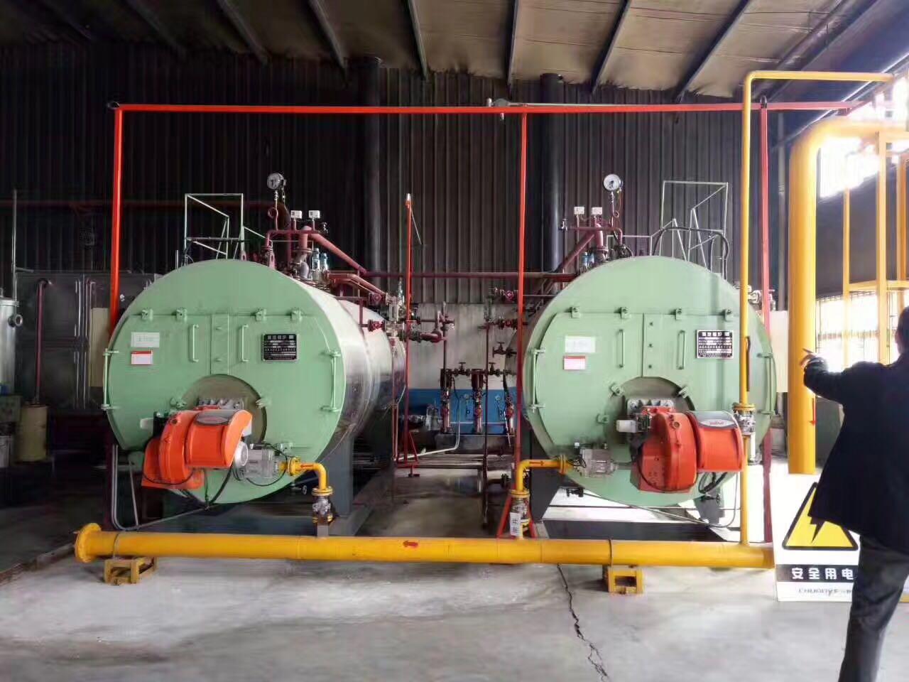 SZS系列全自动燃气蒸汽锅炉