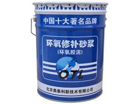 新疆灌浆料公司为你讲解如何分辨灌浆料的优劣