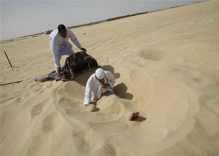 阿拉伯国家人民也沙疗