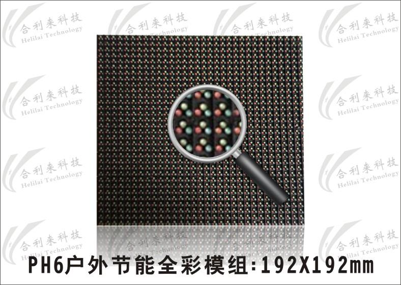 LED室内全彩显示屏中显示系统技术方案特点