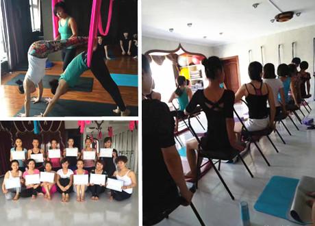 新疆瑜伽培训中心
