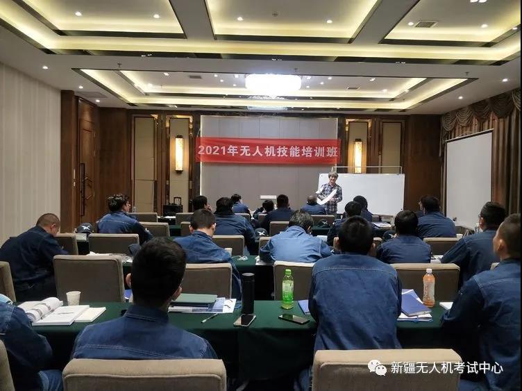 新疆飞仕徳开展无人机技能培训,助力电网巡检智能化发展