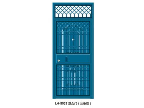 LH-8029复合门