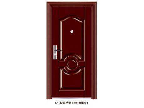 LH-8013经典