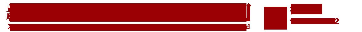 新疆鑫卓恒机电设备有限公司_Logo