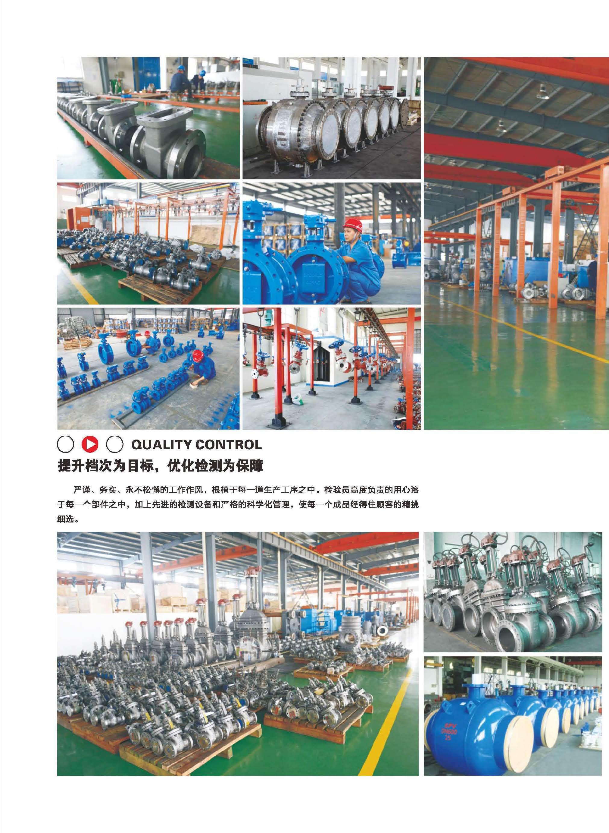 生产装备2