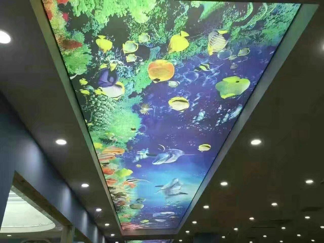 海底世界系列安装