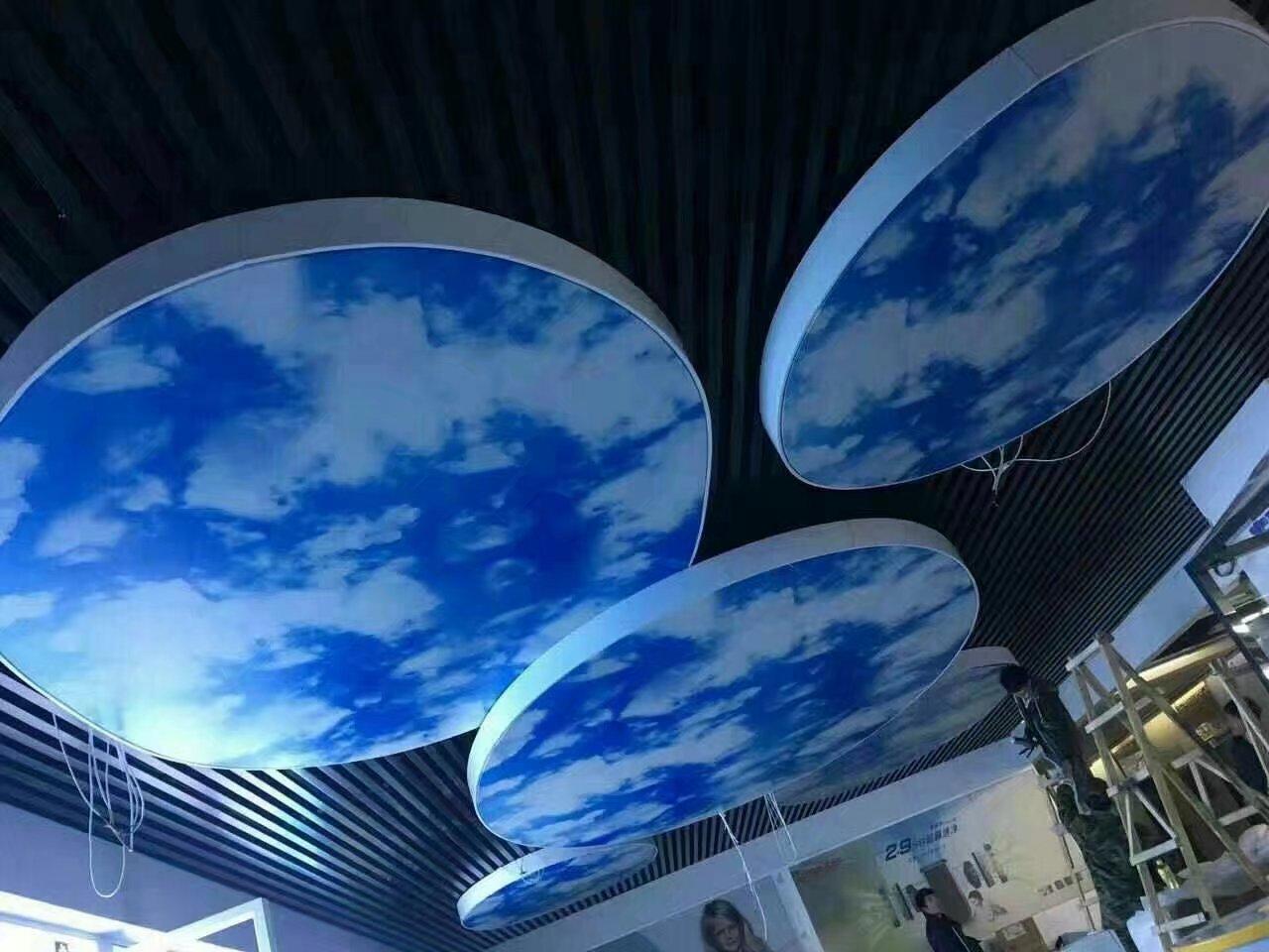 蓝天白云系列厂家