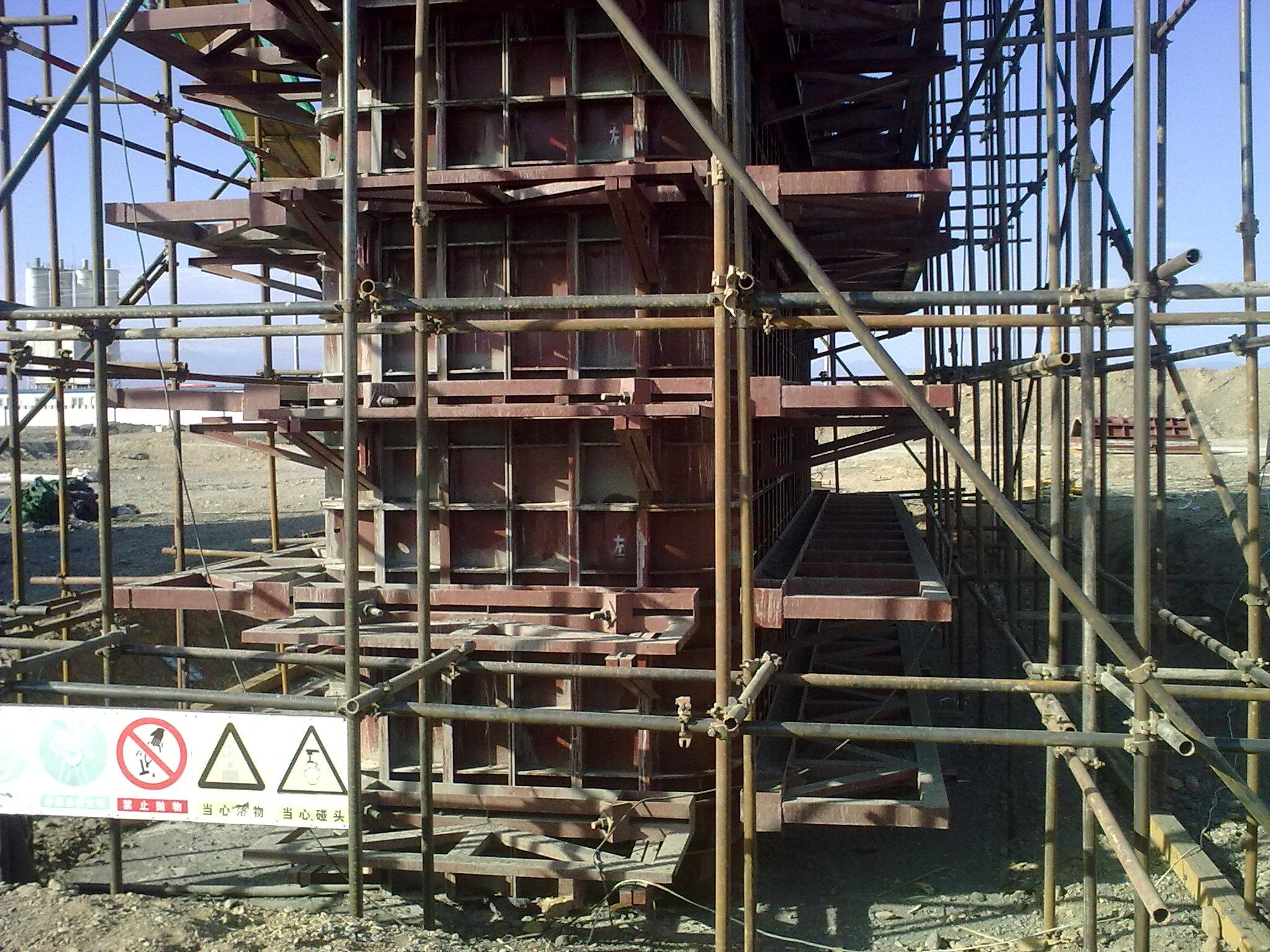 铁路桥墩模板中铁二局兰新高铁应用实例