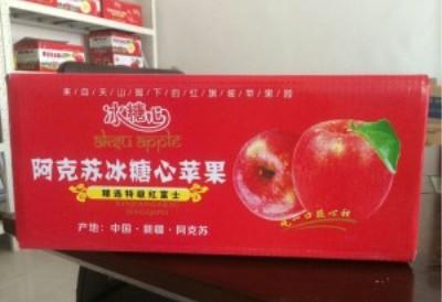 新疆红枣箱厂家设计师来告诉你包装箱设计?#26800;?#26041;法原则是什么