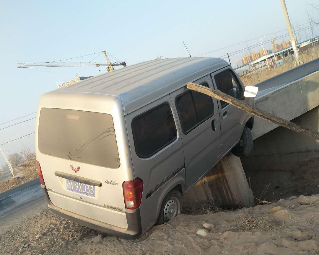 交通事故困境救援