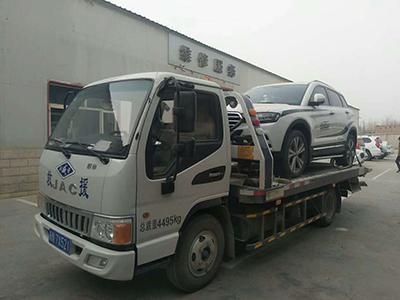 阿克苏汽车道路救援服务