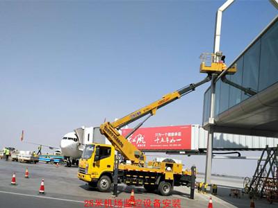 新疆高空作业车平台