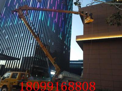 9-18米折叠臂高空作业车