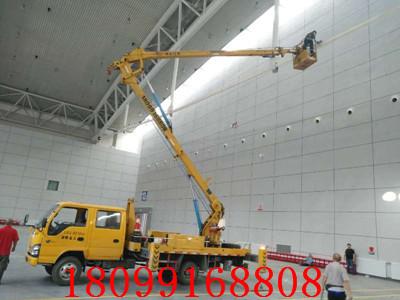 18米折叠臂高空作业车