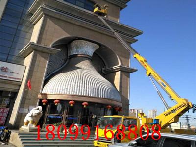 新疆22米伸缩臂高空作业车